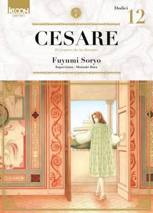 Cesare 12 Simple