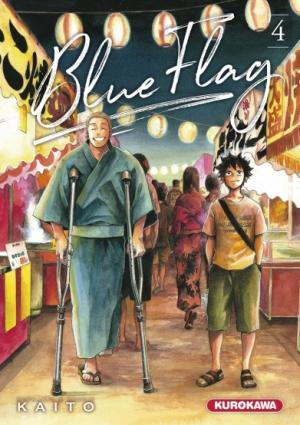 Blue flag # 4