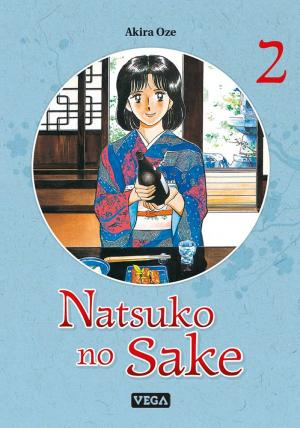 Natsuko no sake #2
