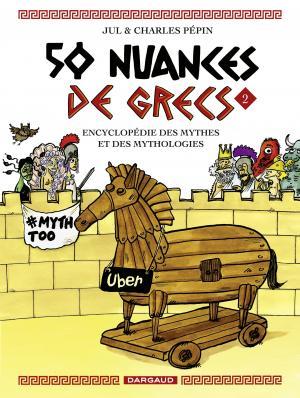 50 Nuances de Grecs 2 Simple