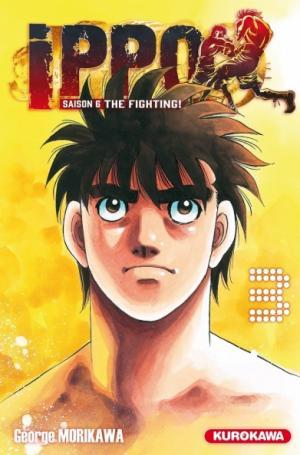couverture, jaquette Ippo 3 Saison 6 : The fighting ! (Kurokawa)
