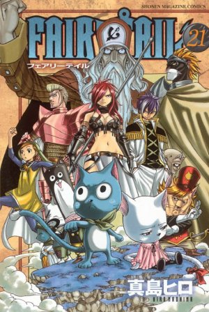 Fairy Tail # 21