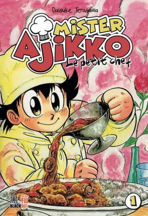 Le petit chef mister Ajikko # 1