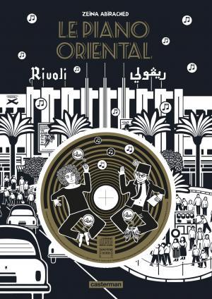 Le piano oriental édition Edition luxe avec CD