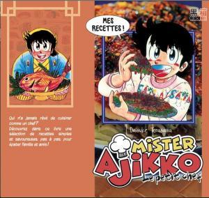 Mister Ajikko - Le petit chef - Livre de cuisine édition simple