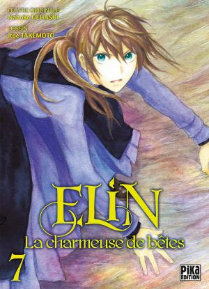 Elin, la charmeuse de bêtes 7 Simple
