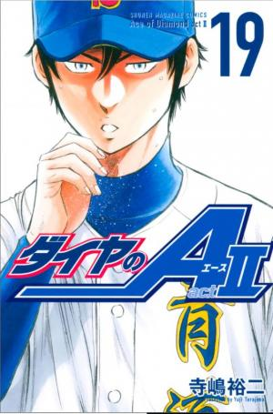 Daiya no Ace - Act II # 19