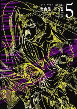 TV Animation - Attack on Titan - Shingeki no Kyojin Artbook