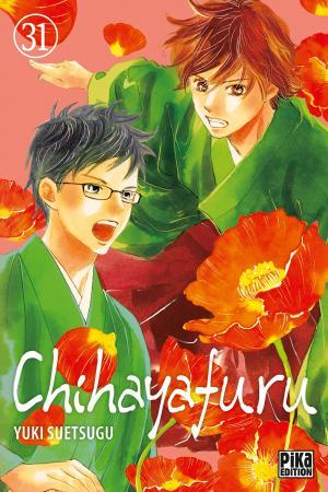 Chihayafuru 31 Simple
