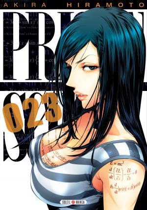 Prison School # 23