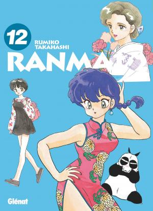 Ranma 1/2 12 Ultimate