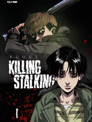 Killing Stalking édition simple