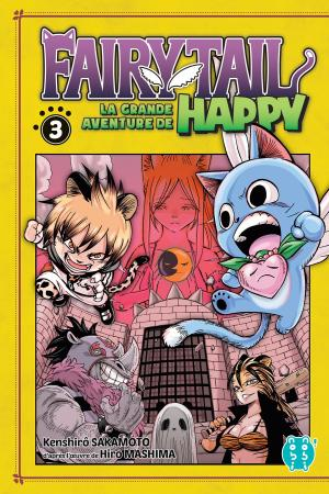Fairy tail - La grande aventure de Happy # 3