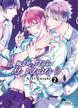 A mon tour de pleurer 3 Manga