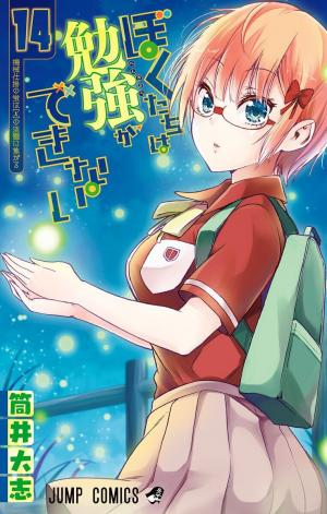We never learn # 14