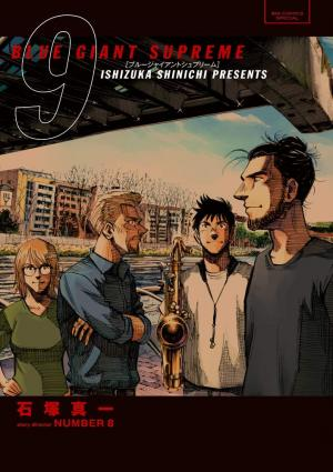 couverture, jaquette BLUE GIANT SUPREME 9  (Shogakukan) Manga