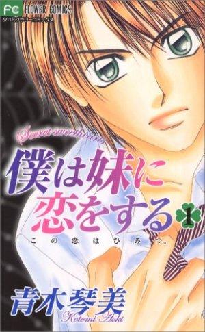 Secret Sweetheart édition Japonaise