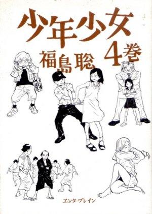 couverture, jaquette Shônen Shôjo 4  (Enterbrain)