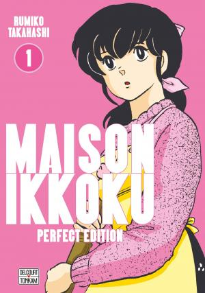 Maison Ikkoku édition perfect