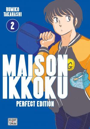 Maison Ikkoku # 2