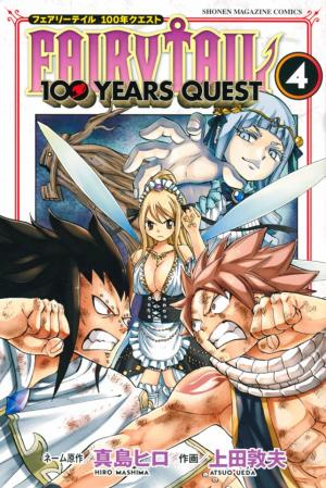 Fairy Tail 100 years quest # 4
