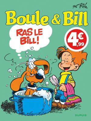 Boule et Bill 19 Réédition