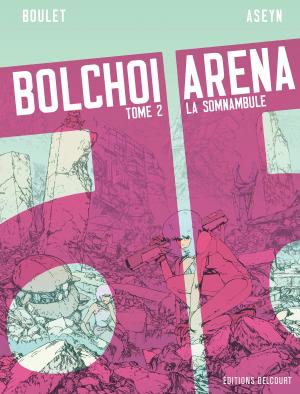 Bolchoi arena 2 simple