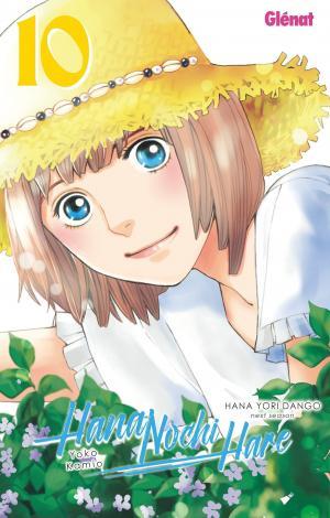 Hana nochi hare - Hana yori dango next season 10 Simple