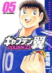 Captain Tsubasa - Golden 23 5