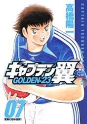 Captain Tsubasa - Golden 23 7