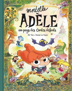 Mortelle Adèle # 0