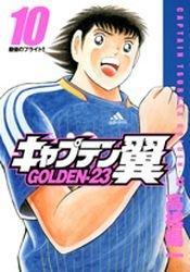 Captain Tsubasa - Golden 23 10