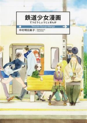 Tetsudô shôjo manga édition simple