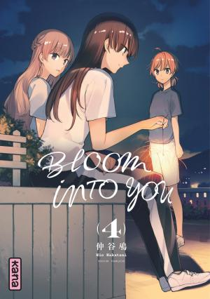 Bloom into you # 4