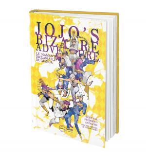 Jojo's Bizarre Adventure - Le diamant inclassable du manga  First print