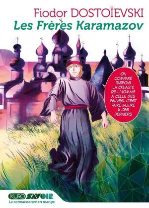 Les frères Karamazov Manga