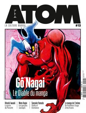 couverture, jaquette Atom 13  (Custom Publishing France)