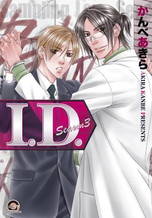 couverture, jaquette I.D. 3  (Kaiousha)