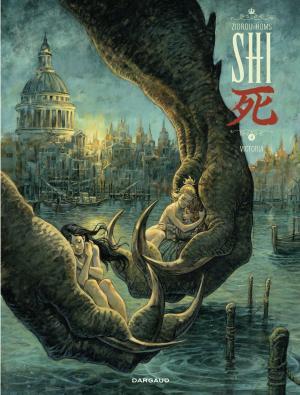 SHI #4