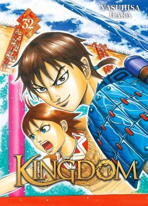Kingdom 32