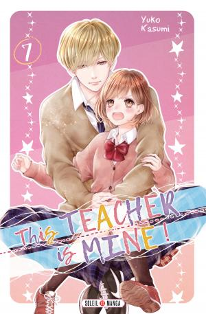 This Teacher is mine ! T.7