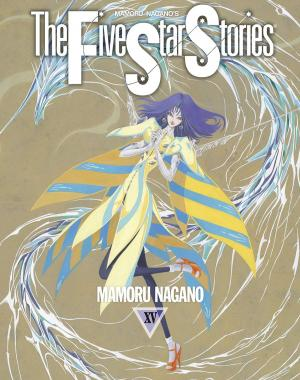 The Five Star Stories 15 Japonaise