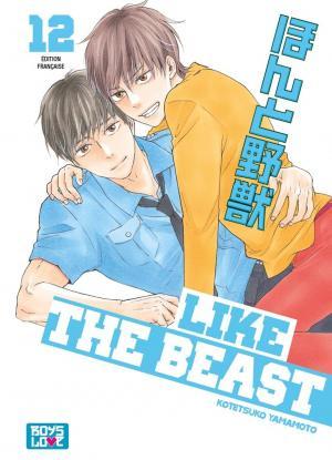 Like the Beast 12 Manga