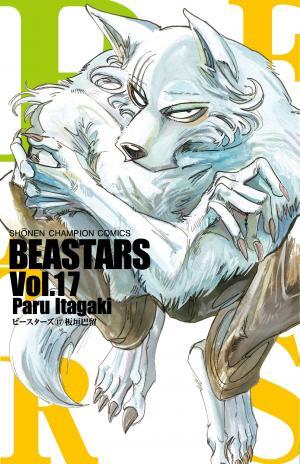 Beastars # 17