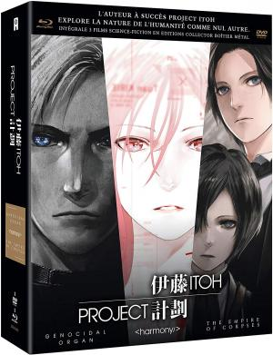 Trilogie Project Itoh édition intégrale collector