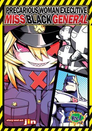 Zannen Jokanbu Black General-san # 1