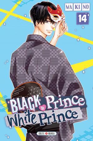 Black Prince & White Prince 14 Simple