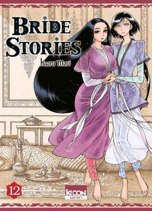 Bride Stories 12 simple