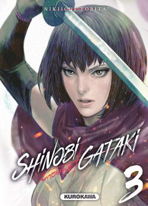 Shinobi Gataki 3 simple