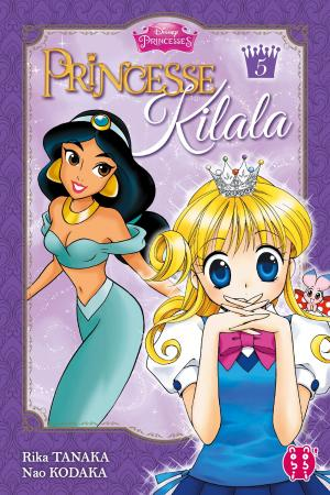 couverture, jaquette Princesse Kilala 5 Édition 2019 (nobi nobi!) Manga